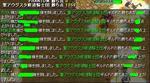 RedStone 06.01.04[03]_edited.jpg