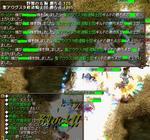 RedStone 06.01.07[02]_edited.jpg