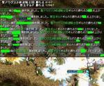 RedStone 06.01.12[09]_edited.jpg