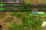 RedStone 06.01.14[14]_edited.jpg