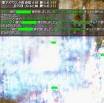 RedStone 06.01.16[03]_edited.jpg