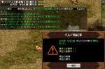 RedStone 06.01.16[24]_edited.jpg