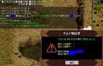 RedStone 06.01.17[23]_edited.jpg