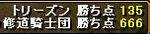 RedStone 06.04.26[08]_edited.jpg