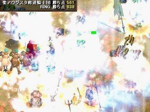 RedStone 06.05.03[02]_edited.jpg