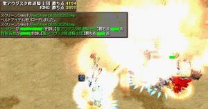 RedStone 06.05.03[27]_edited.jpg