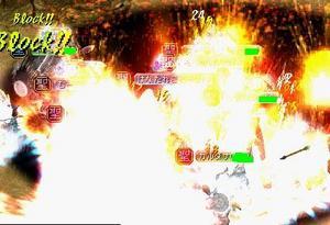 RedStone 06.05.06[13]_edited.jpg