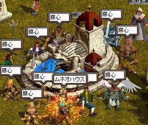 RedStone 06.05.14[19]_edited.jpg