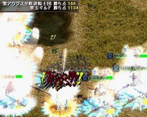 RedStone 06.05.18[09]_edited.jpg