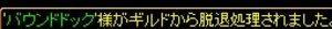 RedStone 06.05.18[34]_edited.jpg